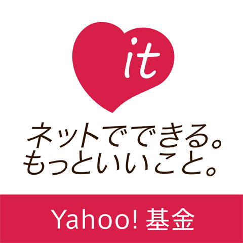 Yahoo!基金
