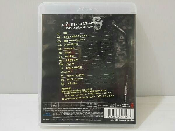 Acid Black Cherry 2015 livehouse tour S ...