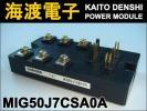 MIG50J7CSA0A (パワーモジュール) TOSHIB