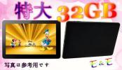 ★10.1インチ-4コア・Androidタップレト PC-32GB★Wifi/Game-ok