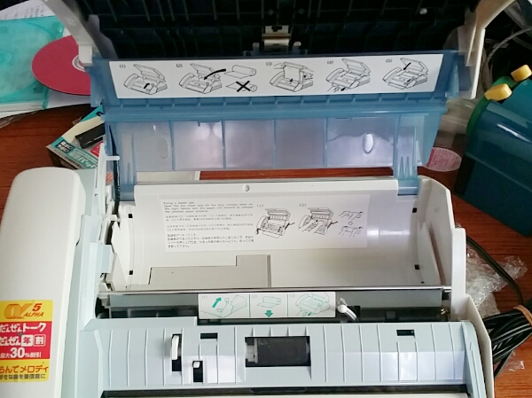 Brother FAX−200