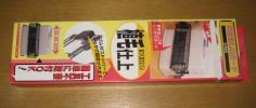 【未使用】ファンヒーター専用 吹出し口ガード 植毛仕上