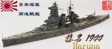 龍騎★LI★1/700日本海軍高速戦艦 榛名完成品105