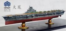 1/700 日本海軍航空母艦 大鳳 完成品