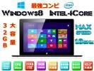 ★★限定Windows 10 intel★4コア10.1 インチタブレットmini PC