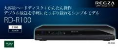 即決☆TOSHIBA 320GB地デジ/HDD/DVD/レグザリンク☆RD-R100☆①