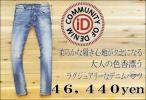 4.6��Community of iDDenim �饰���奢���ɺ���ǥ˥�ѥ��