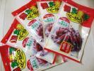 個食美学 ドライソーセージ★ベビーカルパス(39G)5袋セッ