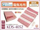 KOIZUMI 電気毛布 敷きタイプ 暖房 寝具 洗濯OK 抗菌 防臭 小泉