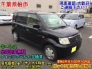 千葉県柏市 1円~ eKワゴン 車検2年 全国名変無料 乗って帰れます