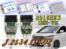 【GTS】トヨタ 故障診断機 MARK X・SOARER・J2534 OBD2!!!