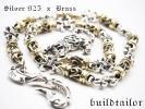 希少豪華 Silver925&真鍮Brass ウォレットチェーン シルバー