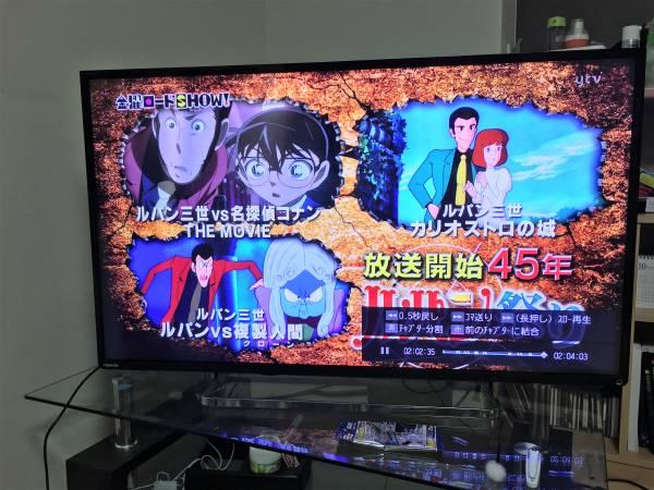 東芝 REGZA 42Z8 13年製 外付け用HDD付き 美品の画像1