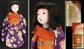 □佐助□明治期頃 市松人形 京都並河人形店 高さ 約42cm