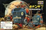 1965年発売 緑商会 歩くマンガシリーズ ボナンザ7 ロボ