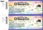 11/19 阪神タイガースファン感謝デー グリーンシート通路側ペア