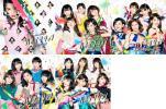 AKB48 46th �ϥ��ƥ�� �����ABCDE �̿�3���� ��320 CD+DVD