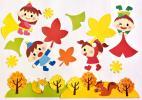 ★壁面飾り工房 9月10月11月 秋 落ち葉で遊ぼう 保育園 幼稚園★