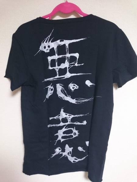 DIR EN GREY 京デザイン 悪意Tシャツ 付属品アリ 試着のみの画像1