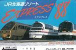 未使用 オレカ (JR北海道リゾートExpress'88)