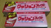 入れ歯安定剤☆クッションコレクト 36.12の2本セット 切手払い可