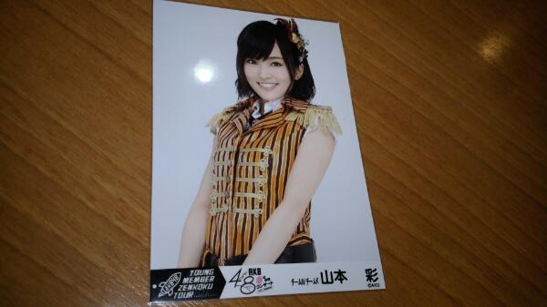 AKB48 山本彩 ヤング 春の単独 DVD 生写真 外付け shop