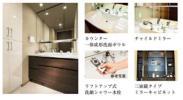 ★激安!★LIXIL★モデルルーム展示品★ウォールキャビ付洗面台