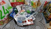 1円~初登場!「お味噌汁福袋」温かい・多種・野菜不足・減塩