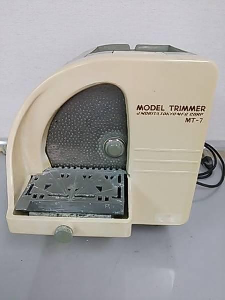 歯科技工 モリタ モデルトリマー MT-7 動作良好 取説付きの画像2