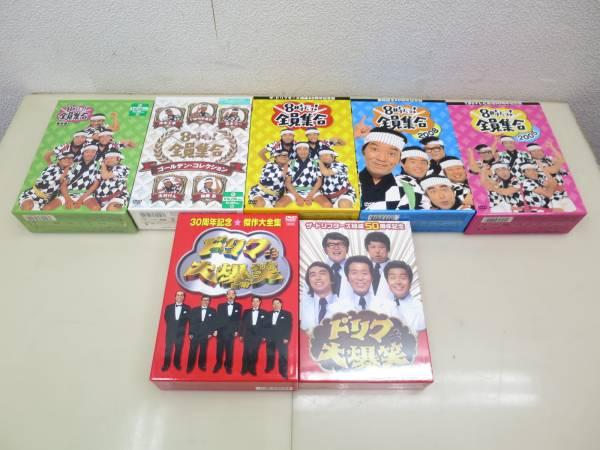 NJ13A/8時だよ!全員集合 ドリフ大爆笑/DVD BOX 7巻/まとめの画像1