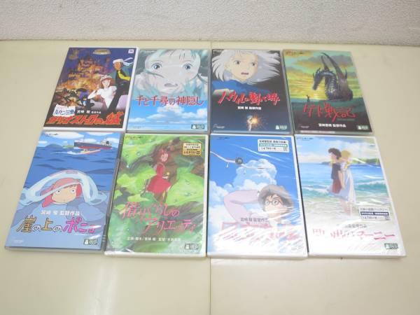 NJ13G/スタジオジブリ DVD 16本 まとめ/5本未開封品/トトロ 他の画像3