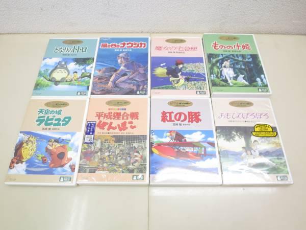 NJ13G/スタジオジブリ DVD 16本 まとめ/5本未開封品/トトロ 他の画像2