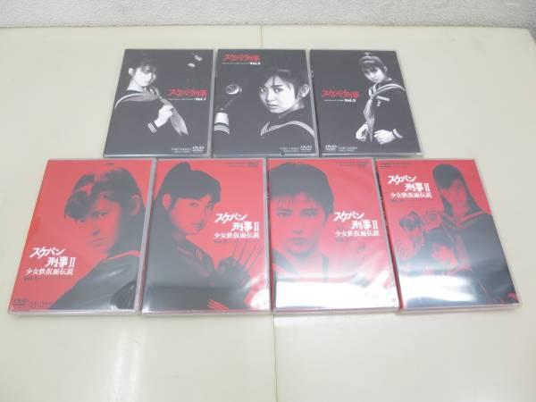 NJ14C/スケバン刑事 Ⅰ Ⅱ DVD/全巻 セット/斉藤由貴 南野陽子の画像1
