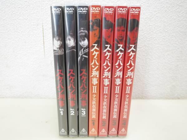 NJ14C/スケバン刑事 Ⅰ Ⅱ DVD/全巻 セット/斉藤由貴 南野陽子の画像3