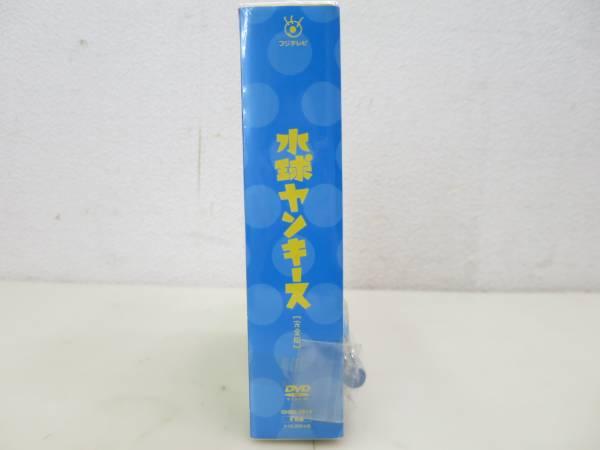 NJ14F/水球ヤンキース DVD BOX 完全版/中島裕翔 山﨑賢人の画像3