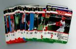 タカラプロ野球カードゲーム 91年版広島東洋カープ
