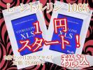 1円~メンズ 活力 サプリ シトルリン XLS 大容量48000mgMw