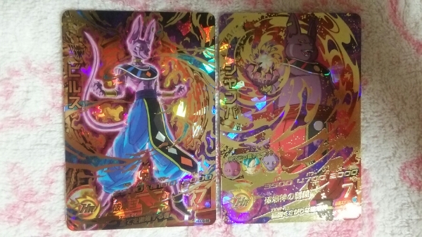 ドラゴンボールヒーローズ 【ビルス・シャンパ】UR2枚セットの画像1
