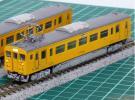 【精密加工】鉄道コレクション クモハ123-2 濃黄色 動力