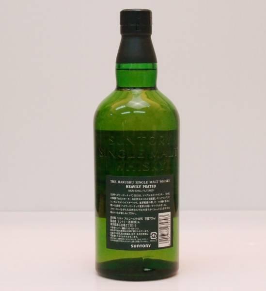 ◆1円~白州へビリーピーテッド2012箱無48%700ml未開栓の画像2