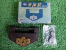 K76 ◆南京錠◆ 古民家 倉庫錠 昭和レトロ 未使用 美品 1円~