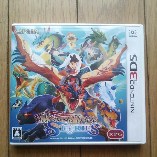 3DS モンスターハンターストーリーズ ニンテンドー 美品の画像1
