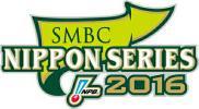日本シリーズ第6戦 10/29 広島×日本ハム S指定席1塁側 1枚