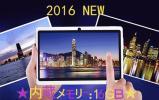 ★7インチ-16GB■タブレットゲーム★WIFI+動画ok+EBOOK