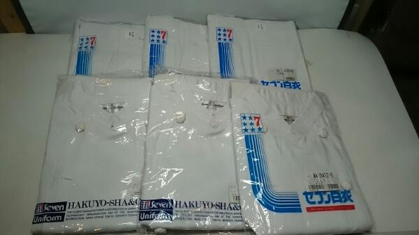 10 HAKUYO-SHA コックコート・パンツ上下3セットの画像1