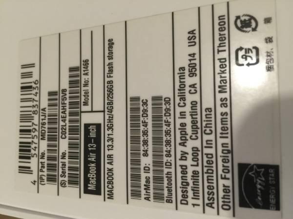 (美品)MacBook Air 13 MD761J/Aの画像3
