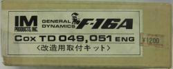 IM産業 F16A用 Cox TD 049/051エンジン改造用取付キット