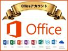 『Microsoft』公式 Office 365 Pro Plus 2016 永年版 豪華特典付