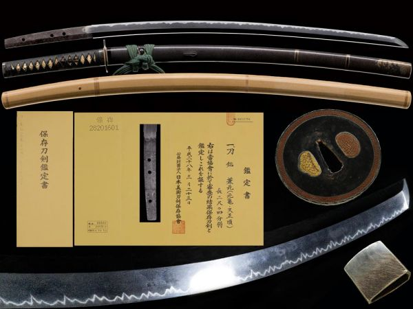 ☆保存刀剣 兼元 関孫六三本杉 二代銘 時代拵付 二尺四分の画像1