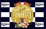 オリックスBs Fan-Festa 2016グラウンド入場チケット グッズ付き
